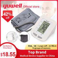 Yuwell 660B Automatic Digital Upper Arm Blood Pressure Monitor Large LCD Cuff Sphygmomanometer Pressure Gauge Meter Tonometer