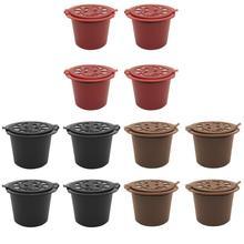 4 шт многоразового кофе капсульный Фильтр совместим с Nesspresso vienza концепция высота около 35 мм и вес около 5 г