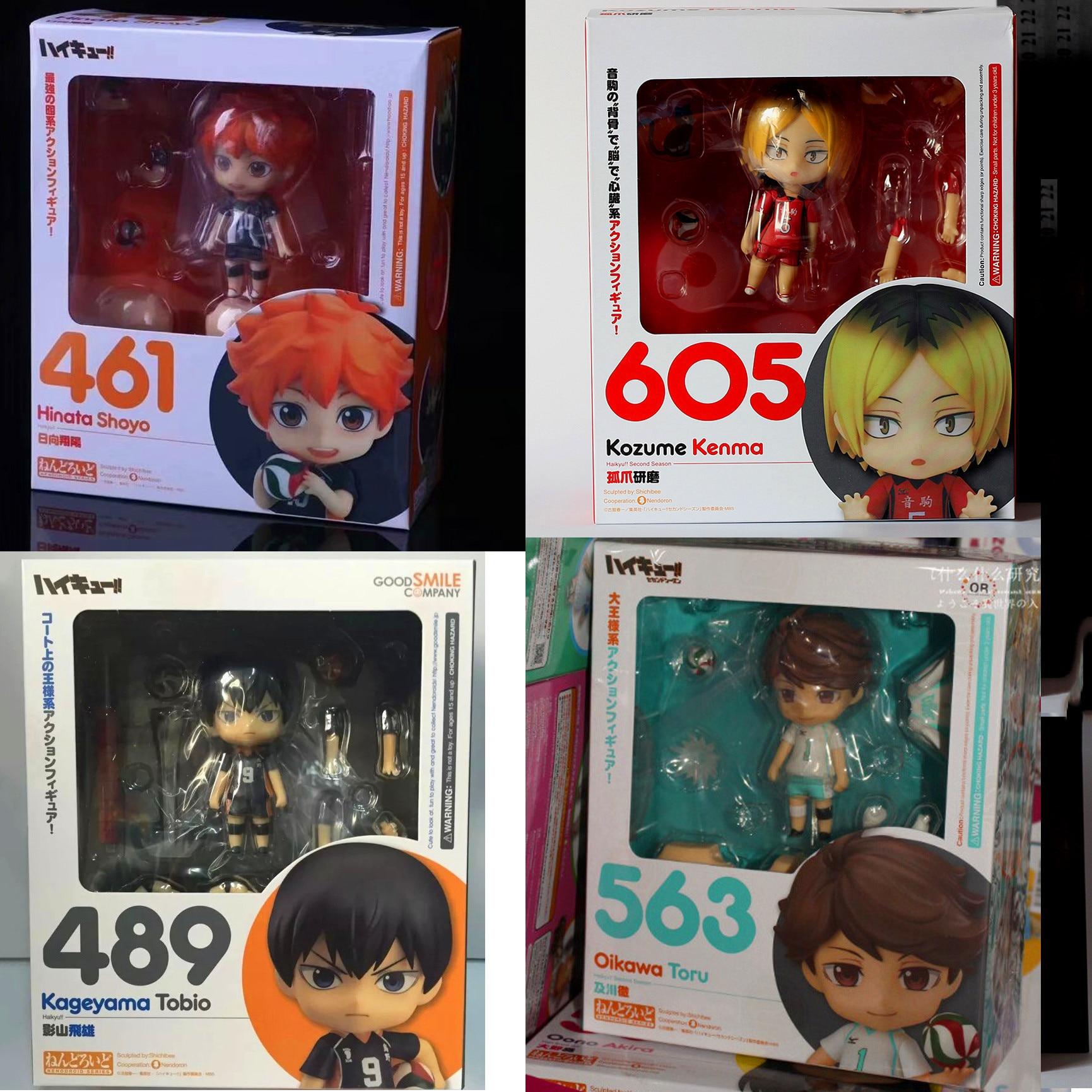 Haikyuu!! Action GSC 489# Kageyama Tobio 461# 605# 563# Q Version Clay Doll Face Changing Haikyuu Hinata Nekoma Kenma Model Toys