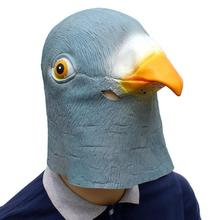 1 PC New Pigeon Mask Latex Giant Bird Head Halloween Cosplay Costume Theater Prop Masks For Party Birthday Decoration  T50
