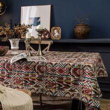 Декоративная скатерть с принтом в богемном стиле для обеденного