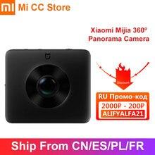 Xiaomi Mijia-Cámara panorámica de grabación de vídeo, kit de videocámara de deportes y acción, 360 º, Ambarella 3.5K, 1600mAh, Sphere, disponible