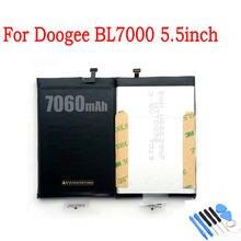 新オリジナル 2200mAh BAT18532200 バッテリー Doogee X53 携帯電話