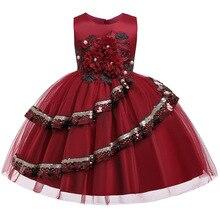 Коллекция года, свадебная одежда с цветами платье для девочек платья для первого причастия детское бальное платье, детская одежда костюм для малышей Vestido Comunion
