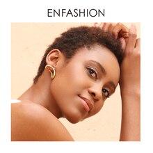 ENFASHION פאנק גיאומטרי Curve Stud עגילים לנשים זהב צבע שלושה ממדי עגילי תכשיטים Oorbellen EC191026