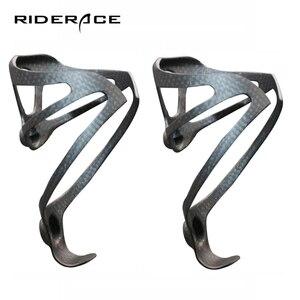 Image 1 - 自転車ボトルホルダーフル 3 3kカーボンファイバー超軽量道路/マウンテンバイクサイクリング水ボトルケージホルダーマット光沢のある 18 グラムxxx