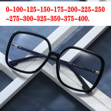 Myopia Sunglasses Color-Lens Photochromic Women with FML Leopard Finished
