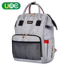 Summer New Style Large-Volume Multi-functional Mummy Bag Fashion Convenient Breathable Shoulder MOTHER'S Bag(China)