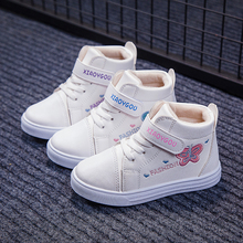 Girl Sport Shoes winter flat kids sneakers fashion plush warm Embroidery Butterfly children girls toddler baby boots SSJ047