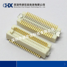 цена на DF12B(3.0)-40DP-0.5V   spacing 0.5mm 40PIN board-to-board HRS original connector