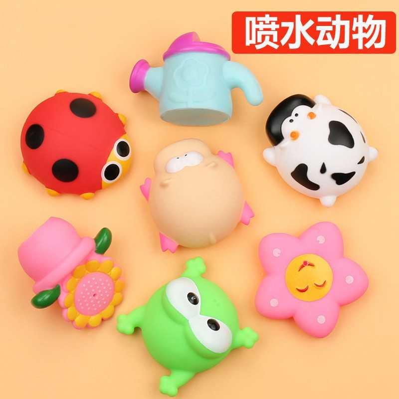 De playa juguete para baño, agua aerosol Spray de cerdo apretar se Spray bebé de agua de baño de natación de agua juguetes para los niños