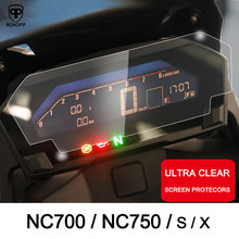 цена на Motorcycle Cluster Scratch Protection Film Cluster Screen Protector for Honda NC750 NC750S NC750X NC700 S/X NC700S NC700X