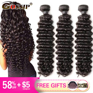 Deep Wave Bundles Peruvian Hair Weave Bundles Gossip 100% Human Hair bundles 3/4 Pieces 8-28 Inch Non Remy Hair Extensions