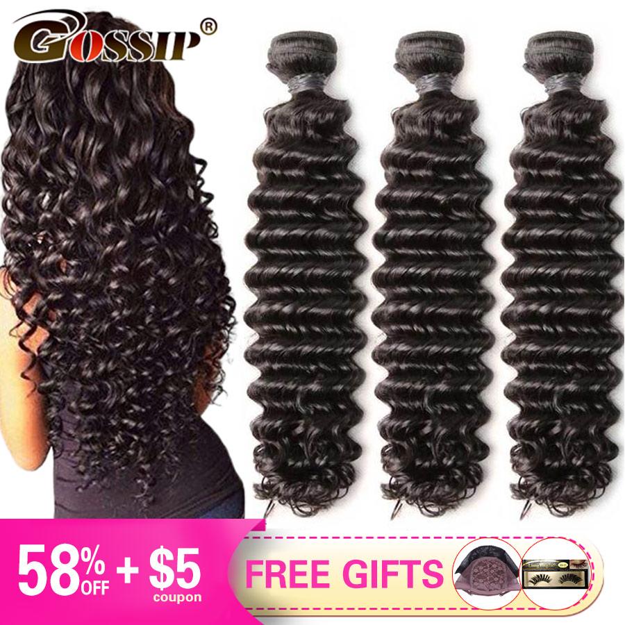 """Mechones de pelo brasileño de onda profunda mechones de pelo de 100% marrón oscuro de chisme mechones de cabello humano de 3/4 piezas 8-30 """"Extensiones de Cabello Remy"""