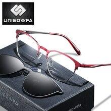 Clipe de ímã de prescrição de óculos de armação de óculos de mulher polarizada clip em óculos de sol de miopia óptica feminino