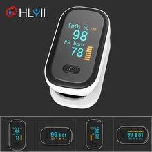 Oxímetro de dedo digital oxímetro de pulso oled pr spo2 saturação de oxigênio no sangue medidor de freqüência cardíaca sensor para casa oximetro dedo