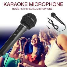 Популярный проводной микрофон, переносной мегафон, для выступлений на сцене, черные, 6,3 мм, вечерние, для записи KTV, универсальные
