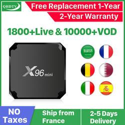 IP tv Франция QHD ТВ 1 год код X96 Мини Android 7,1 ТВ коробка S905W X96Mini IP tv Бельгия Нидерланды Арабская Франция IP tv подписка