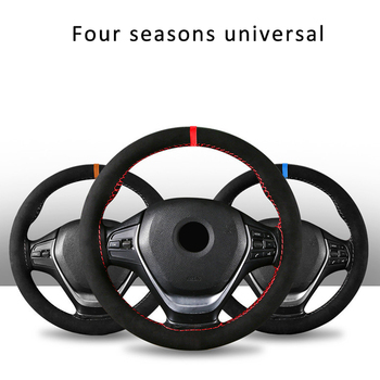 38cm Four Seasons Universal Red Suede Material Sport Style Durable in use Leather Braid Steering Wheel Cover Car Accessories