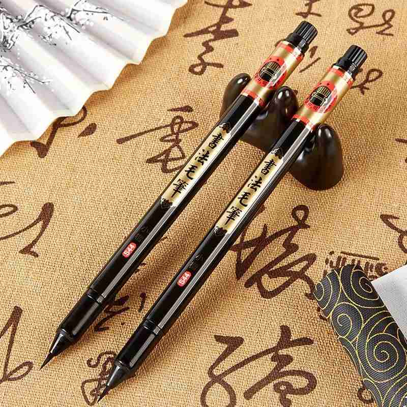 1set Calligraphy Brush Pen+1pc Ink Pen Art Craft Supplies Soft Brush Calligraphy Pen Writing Painting Tools Stationery Supplies