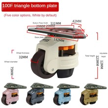1 Pc 100F Triangle Style Foma Wheel Level Adjustment Applicable To Mechanical Furniture Appliances