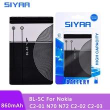 SIYAA Téléphone Portable Batterie BL 5C Pour NOKIA C2 01 N70 N72 C2 02 C2 03 C2 06 X2 01 5130 2610 BL 5C Li ion Bateria 3.7V Batteries