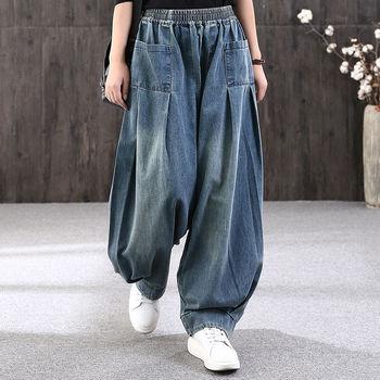 New Baggy Oversize Jeans Women Denim Casual Cross Pants Female Vintage Harem Pants Trousers Bloomers 2021 Mom Wide Leg Jeans 1