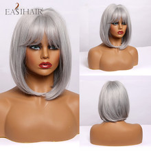EASIHAIR Short Straight Silver Gray Hair Wigs Bob Hairstyle With Side Bang Cosplay Lolita Heat Resistant Synthetic Wig for Women