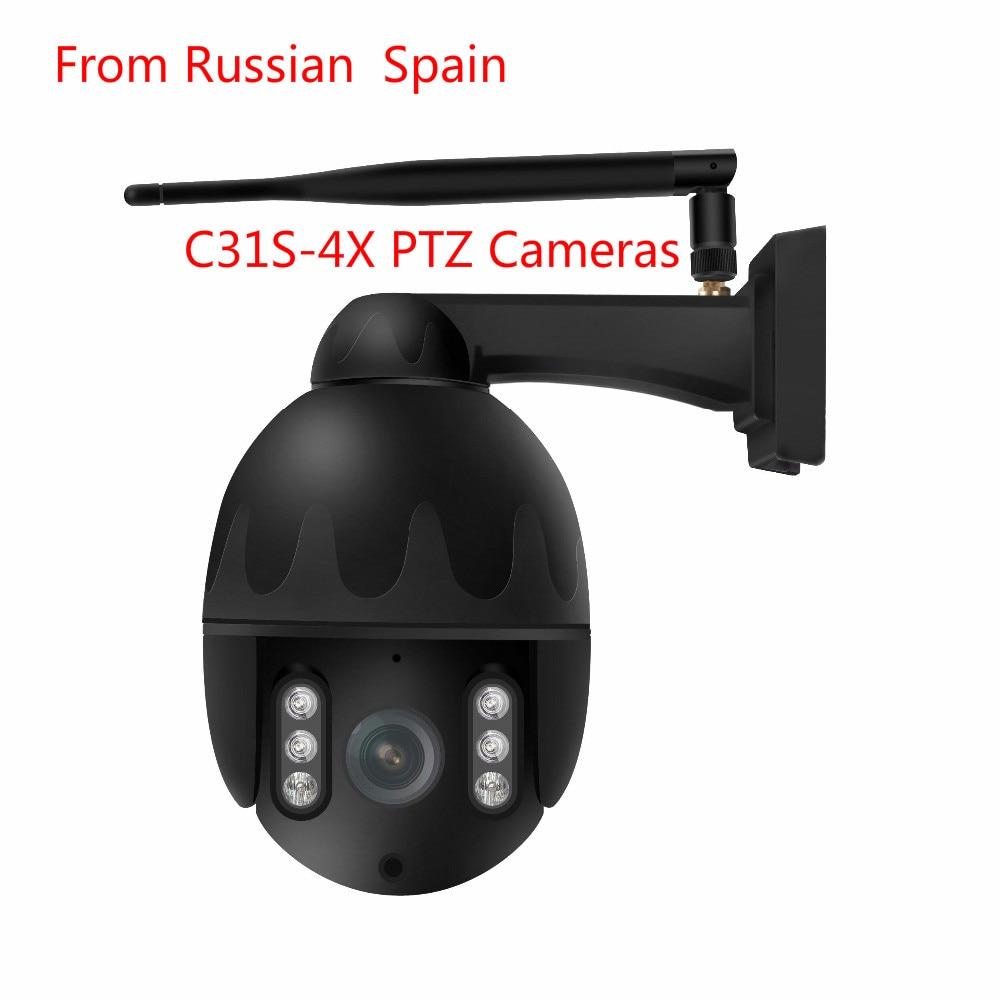 2MP 4X auto zoom focus  VStarcam wifi IP speed dome 1080P Eye4 app mobile control IR vision outdoor zoom CCTV cameras