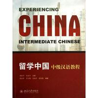 Study Abroad In China Book Chinese (Simplified) for Teen & Young Adult Chinese Learning Beginners Textbook