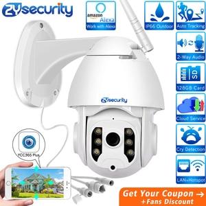 1080p Wifi PTZ камера наружная работает с Alexa Беспроводная Автоматическая скорость слежения купольная камера видеонаблюдения CCTV ip-камера безопас...
