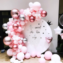 101pcs /set Pastel Rose Gold Pink Balloon Garland Arch Kit Anniversary Birthday Party Decorations Adult Baby Shower Girl