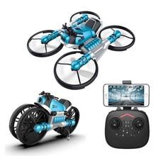 2 в 1 деформация RC складной мотоцикл 2,4G wifi двигатель дистанционного управления велосипед складной 4 оси 0.3MP wifi камера Дрон