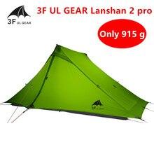3F UL ציוד LanShan 2 פרו אוהל 2 אדם חיצוני Ultralight קמפינג אוהל 3 עונה מקצועי 20D ניילון שני הצדדים סיליקון אוהל
