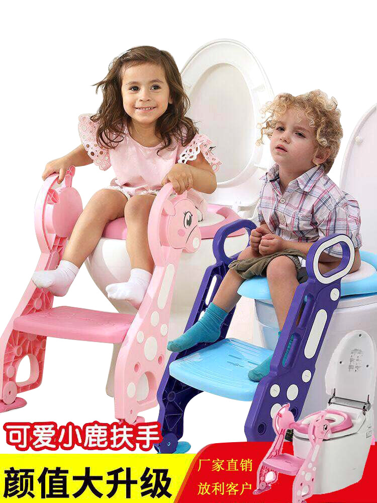 Auxiliary Chamber Pot Ladder CHILDREN'S Toilet Seat Supplies CHILDREN'S Baby Ladder Folding Pedestal Pan