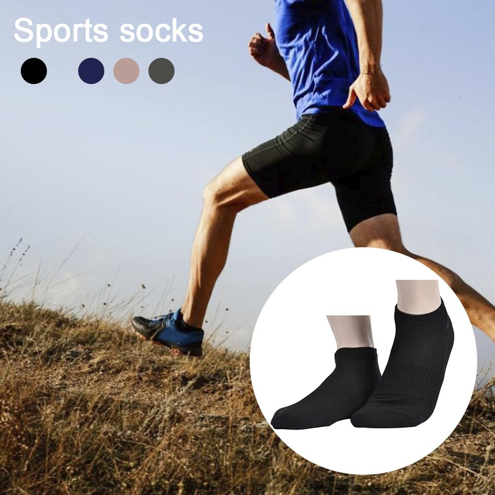 Men's Moisturizing Sweat Deodorant Performance Low Socks Sports Socks Low Helping Socks Men's Socks Low Help Invisible Socks