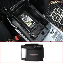 Boîte de rangement pour Land Rover Range Rover Sport Vogue, boîte de rangement centrale pour voiture, téléphone, gants, accoudoir, accessoires (pas avec réfrigérateur)