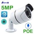 JIENUO  домашняя камера  5MP  POE  ip-камера  уличная  водонепроницаемая  ночное видение  инфракрасная  HD  Cctv  для безопасности  видеонаблюдение  POE  ip-...