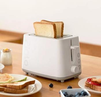 Xiaomi Pinlo Toaster Fast Heating Double-sided Double-slot Active Grill Defrosting Heating Dual Function For Smart Home 2