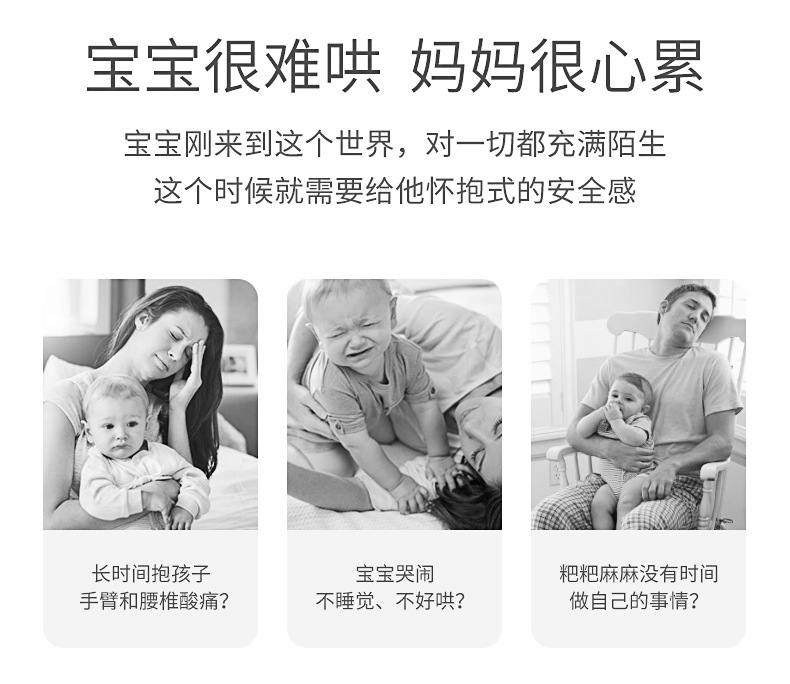 H0847580e3a4142699d7afc55c14485a8I Electric Cradle Chair Baby Crib Swing Chair Children's Bed Baby Rocking Chair Bluetooth Remote Control Infant Sleeping Chair
