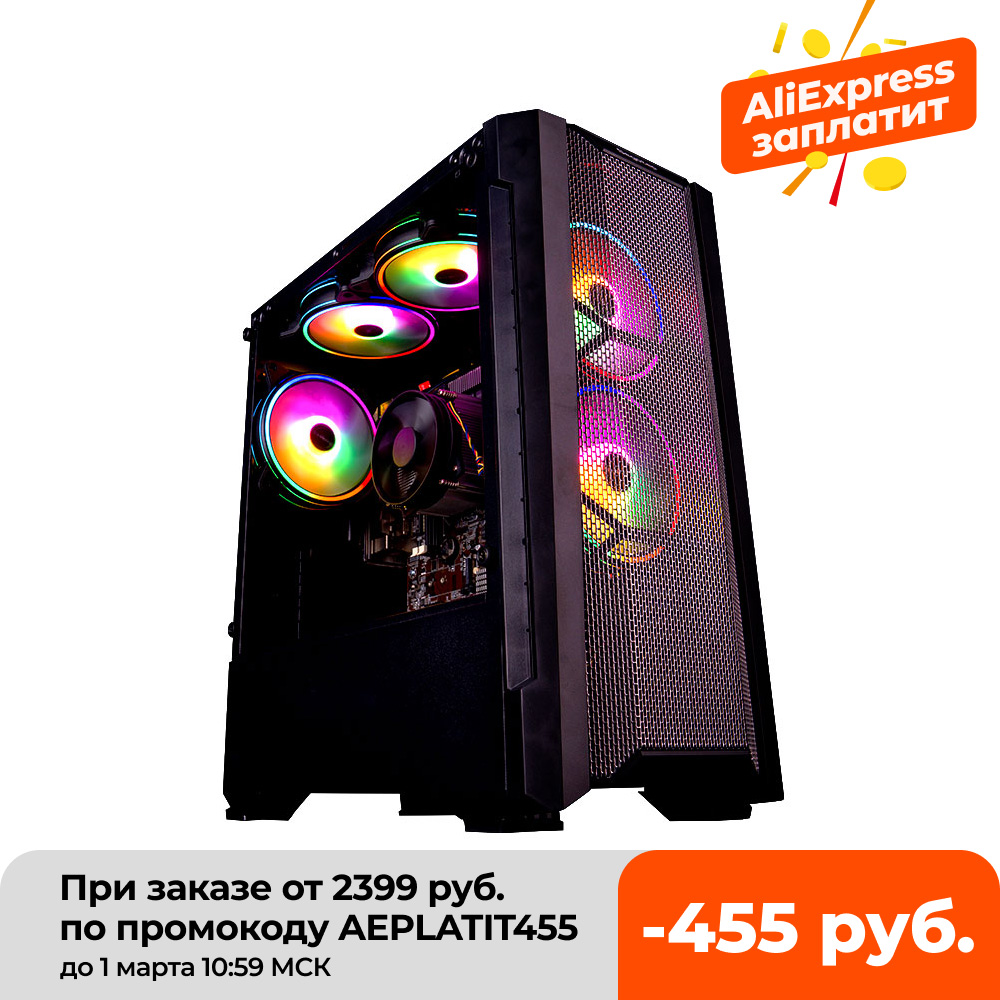 Консоль для ПК-игр с поддержкой Windows Лидер продаж A9 9820 8-ядерный APU R7 350 Интегрированная GPU DDR3 8G Оперативная память 120G SSD по сравнению с i5-7400 высо...