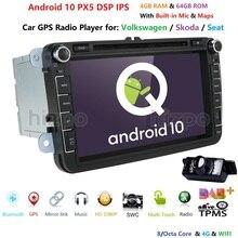 2din android10.0 4gcar dvd для vwpassat b6 b7 golf 5 tiguan polo octavia rapid fabia автомобильный мультимедийный плеер OctaCore 4 грамма + 64 гром