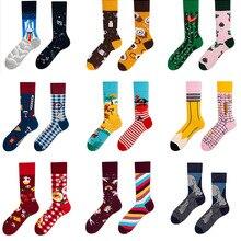 2019 New Personality Fashion AB Style Women Socks Animal Cartoon Lovers Cotton S