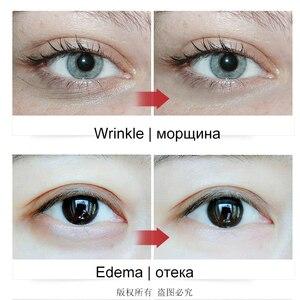 Image 4 - Fonce глубокие морские водоросли коллагеновые Кристальные патчи для глаз 60 шт. корейские уменьшающие темные круги гелевые маски для сна против возрастных морщин для глаз