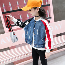 New Childrens Spring Autumn Jacket for Girls Modis Cartoon Hole Denim Kids High Quality Trend Cowboy Outerwear Clothes