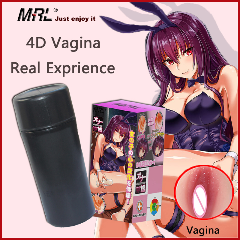 Real Vagina <font><b>Sex</b></font> <font><b>Toy</b></font> for Men Pocket Silicon Pussy Male Suck Masturbator <font><b>3D</b></font> Artificial Vagina Fake Anal Simulator Erotic Adult <font><b>Toy</b></font> image