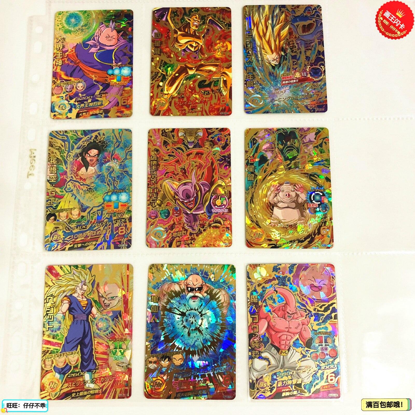 Japan Original Dragon Ball Hero Card SEC 4 Stars UR HJ Goku Toys Hobbies Collectibles Game Collection Anime Cards