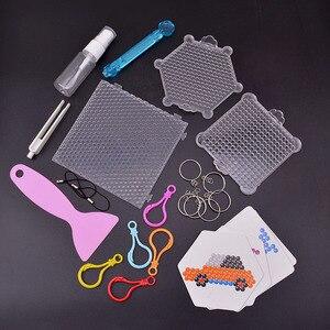 Волшебные волшебные шарики с водяным туманом, инструмент для изготовления детских бусин ручной работы, сделай сам, водный липкий бисер, инс...