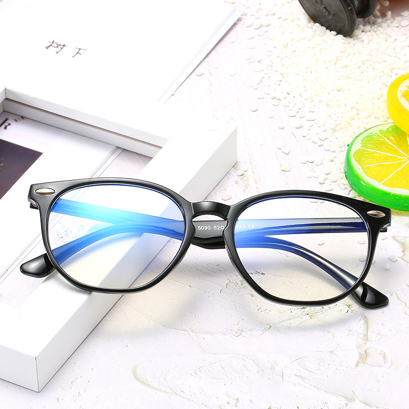 Retro Fashion Ultra-Light Plain Glasses Men's Meters Nail Framework Rayban Mobile Phone Eye-protection Goggles Blueray Radiation