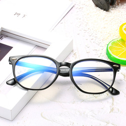 Retro Fashion Ultra-Light Plain Glasses Men's Meters Nail Framework Rayban Mobile Phone Eye-protection Goggles Blueray Radiation